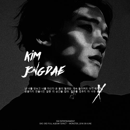 첸 Chen Monster | EXO | Baekhyun | Chanyeol | D.O | Kai | Sehun | Lay | Suho | Xiumin |