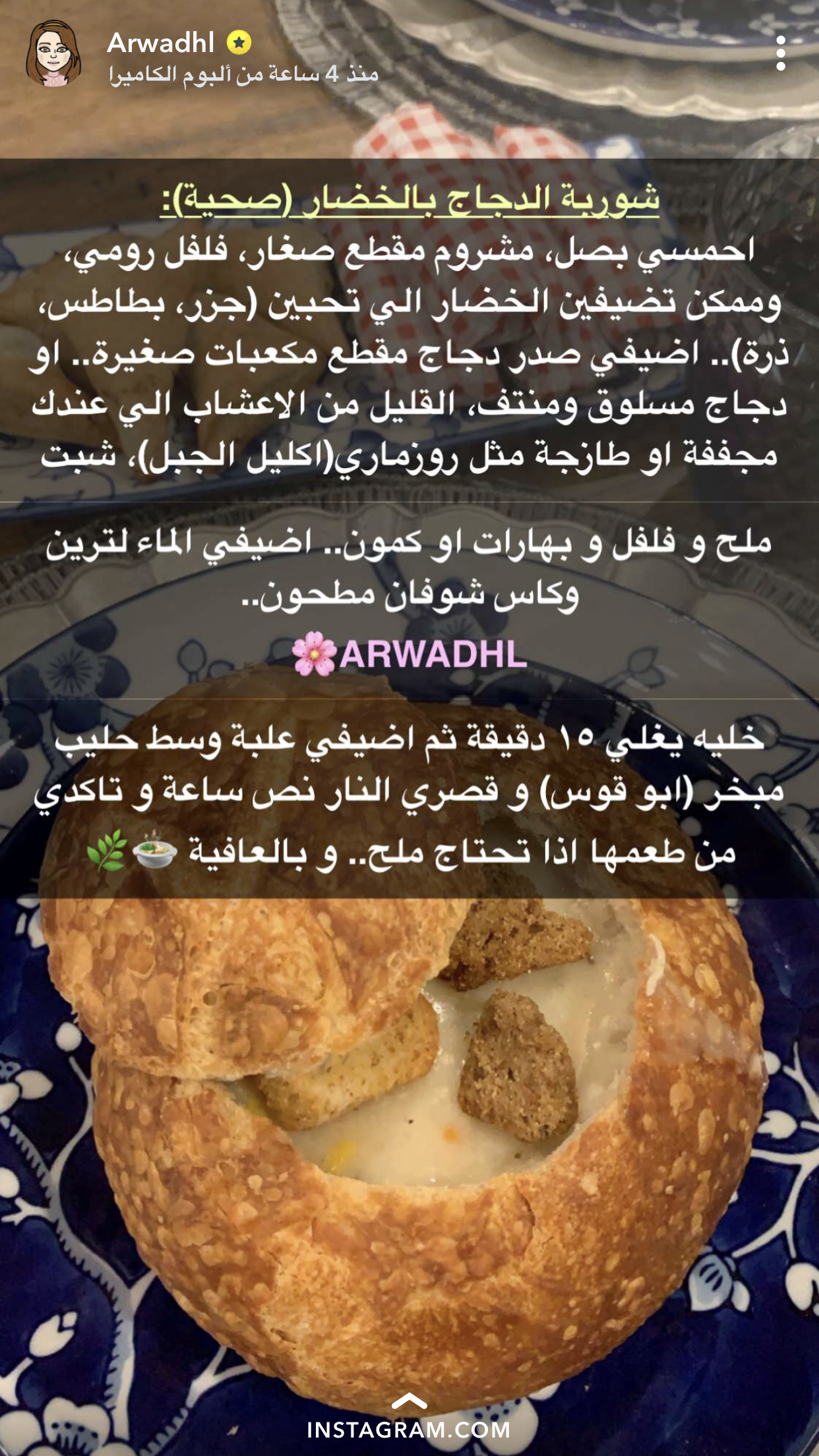 Pin By Zz12345678 On Soups Cookout Food Arabic Food Recipes