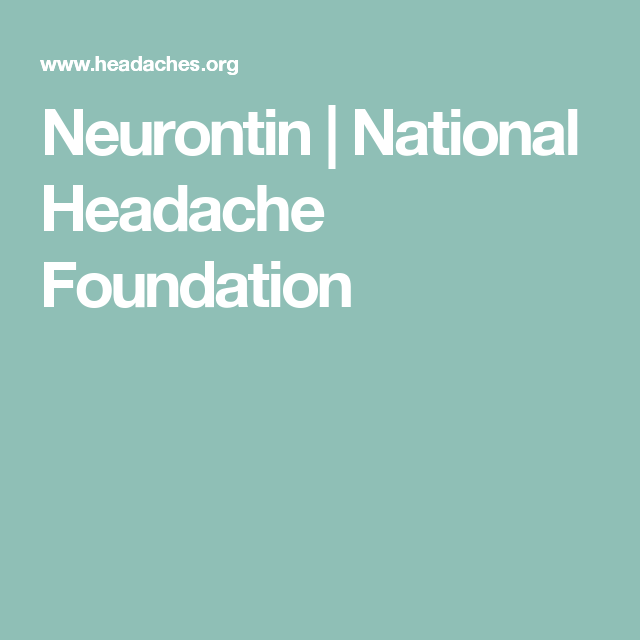 How much is neurontin