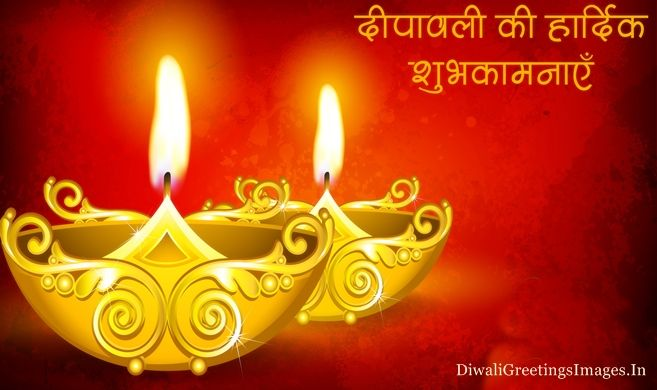 Shubh deepavali greetings diwali wishes pinterest diwali shubh deepavali greetings m4hsunfo