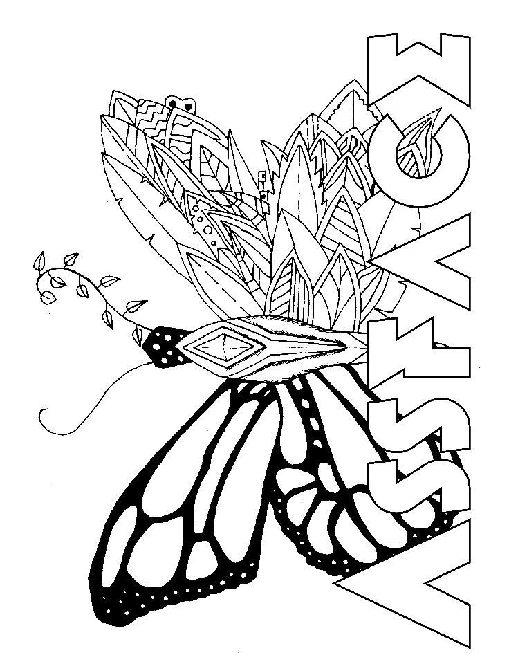 Butterfly - Adult Coloring page - swear 14 FREE printable coloring