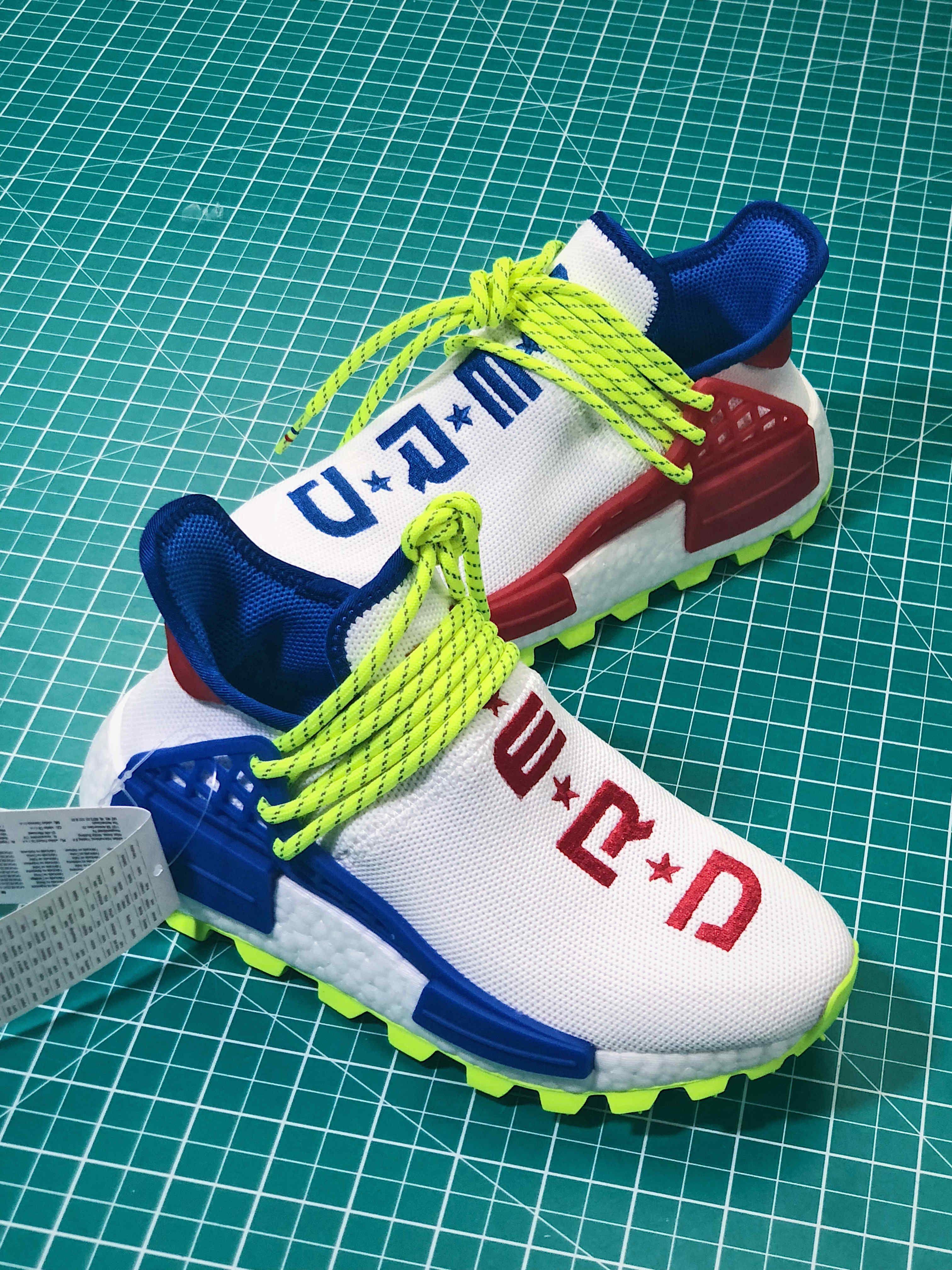 "9adec79cc211e Creme x N.E.R.D x adidas PW Hu NMD ""Homecoming"""