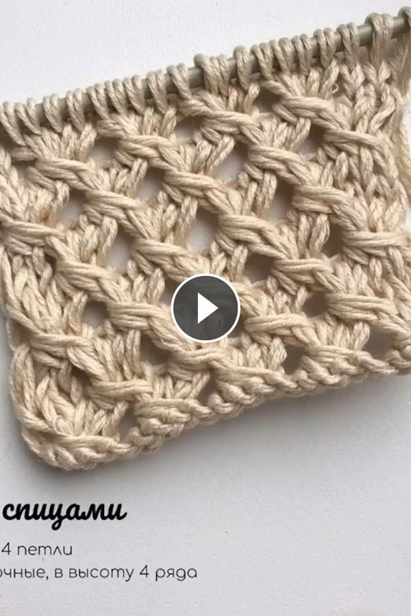 Hey Girls This Pattern Is So Cool ! – All Knitting Videos