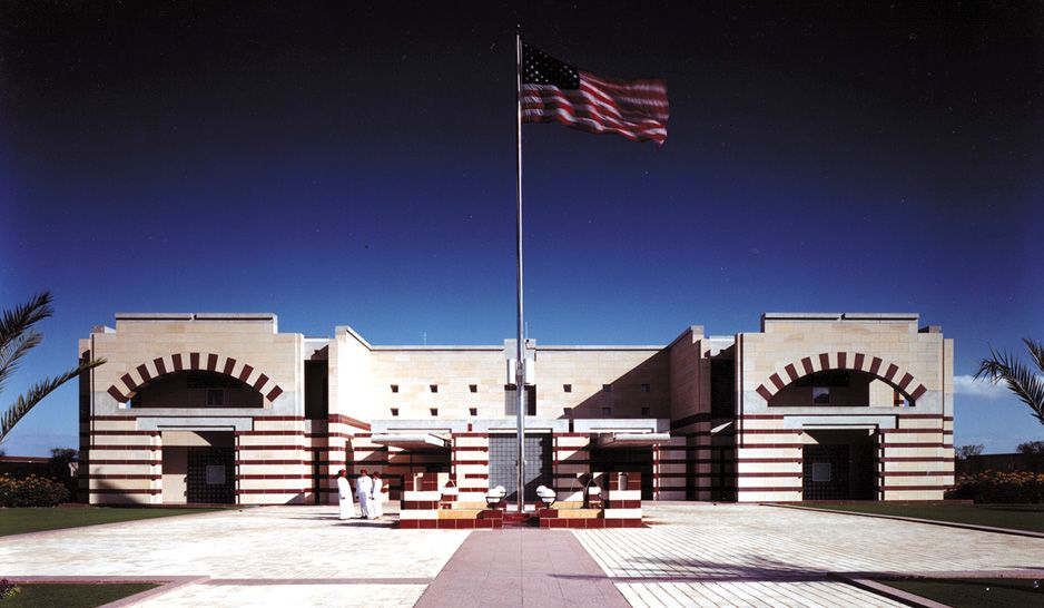 us embassy muscat - Google Search | Embassies - Arab Cities ...