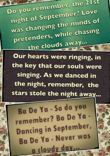 21st Night of September