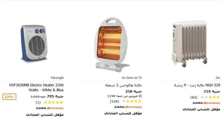 بالصور أسعار الدفايات في مصر 2018 2019 والفرق بين الدفاية الكهرباء والزيت See On Tv Electric Heater Electricity