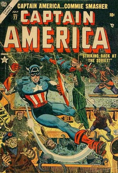 Cover for Captain America (Marvel, 1954 series) #77