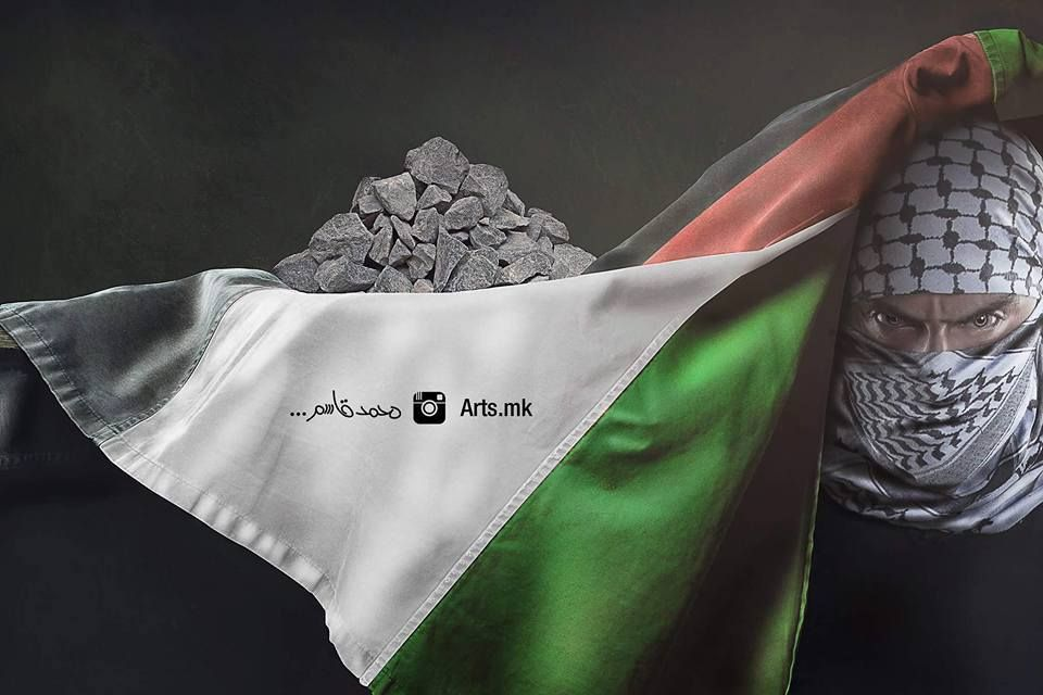 المركز الفلسطيني للإعلام On Twitter Palestine Muslim Countries Muslim