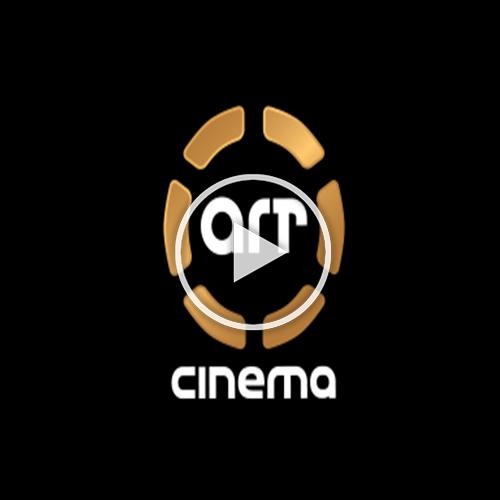 مشاهدة قناة اي ار تي سينما بث مباشر يوتيوب Cinema
