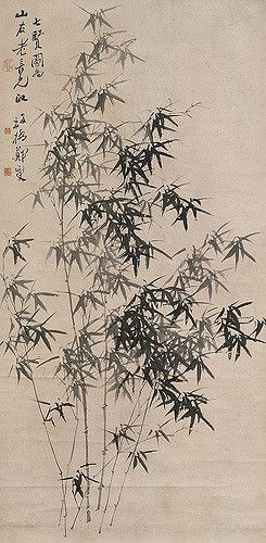 Painted by the Qing Dynasty artist Zheng Xie 郑燮(板桥) View paintings, artworks and galleries at Chinese Art Museum. Learn about Chinese history and art at China Online Museum.