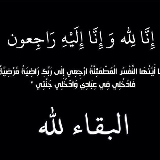 Islam Semia Islamic Inspirational Quotes Photo Quotes Words