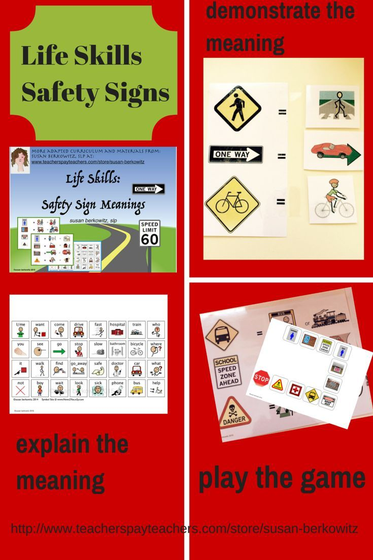 Life Skills Special Education Activity Safety Signs