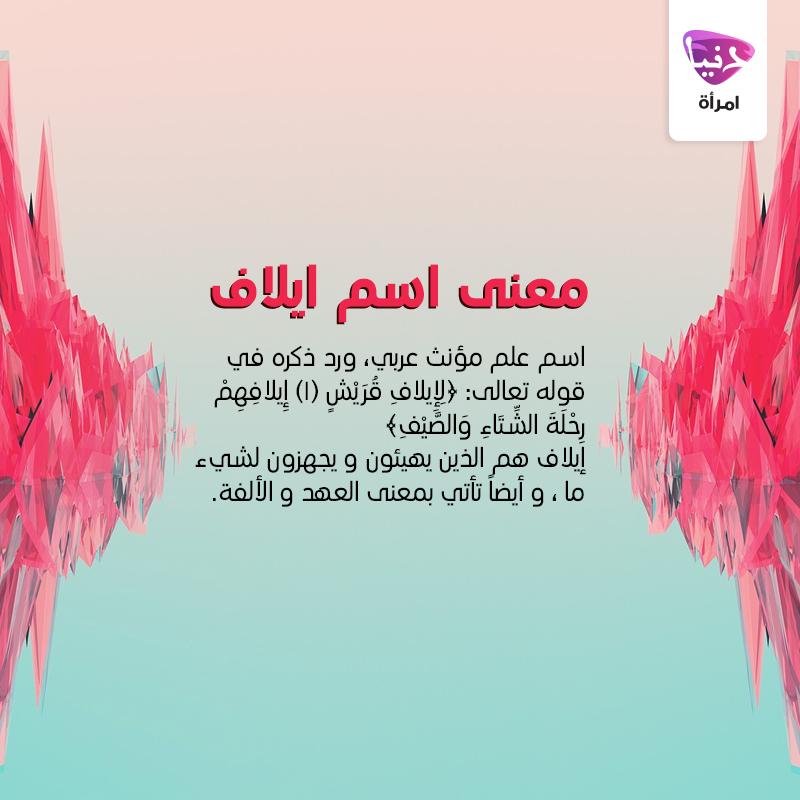 5 كلمات عربية لا يمكن أن تجد لها ترجمة في أي لغة أخرى! | دنيا الوطن