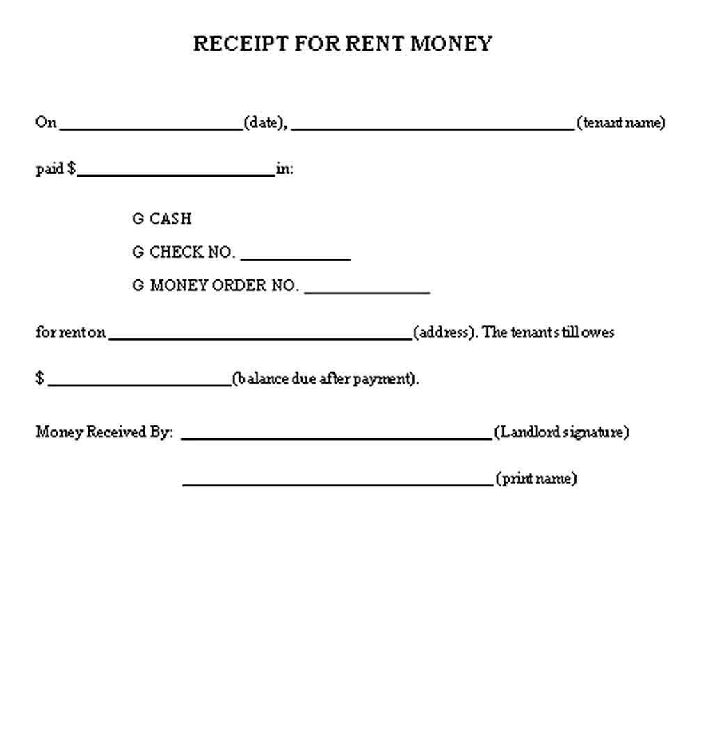 Money Receipt Template Receipt Template How To Get Money Business Template