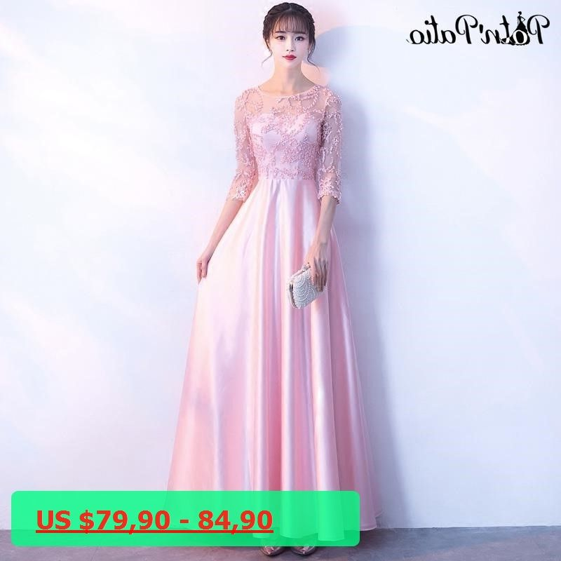 PotNPatio Elegant O-neck Half Sleeves Lace And Satin Pink Bridesmaid ...