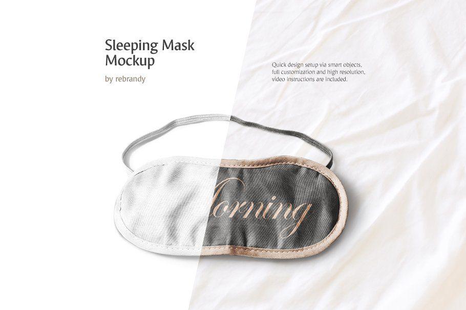 Download Sleeping Mask Mockup Mockup Mockup Free Psd Design Mockup Free