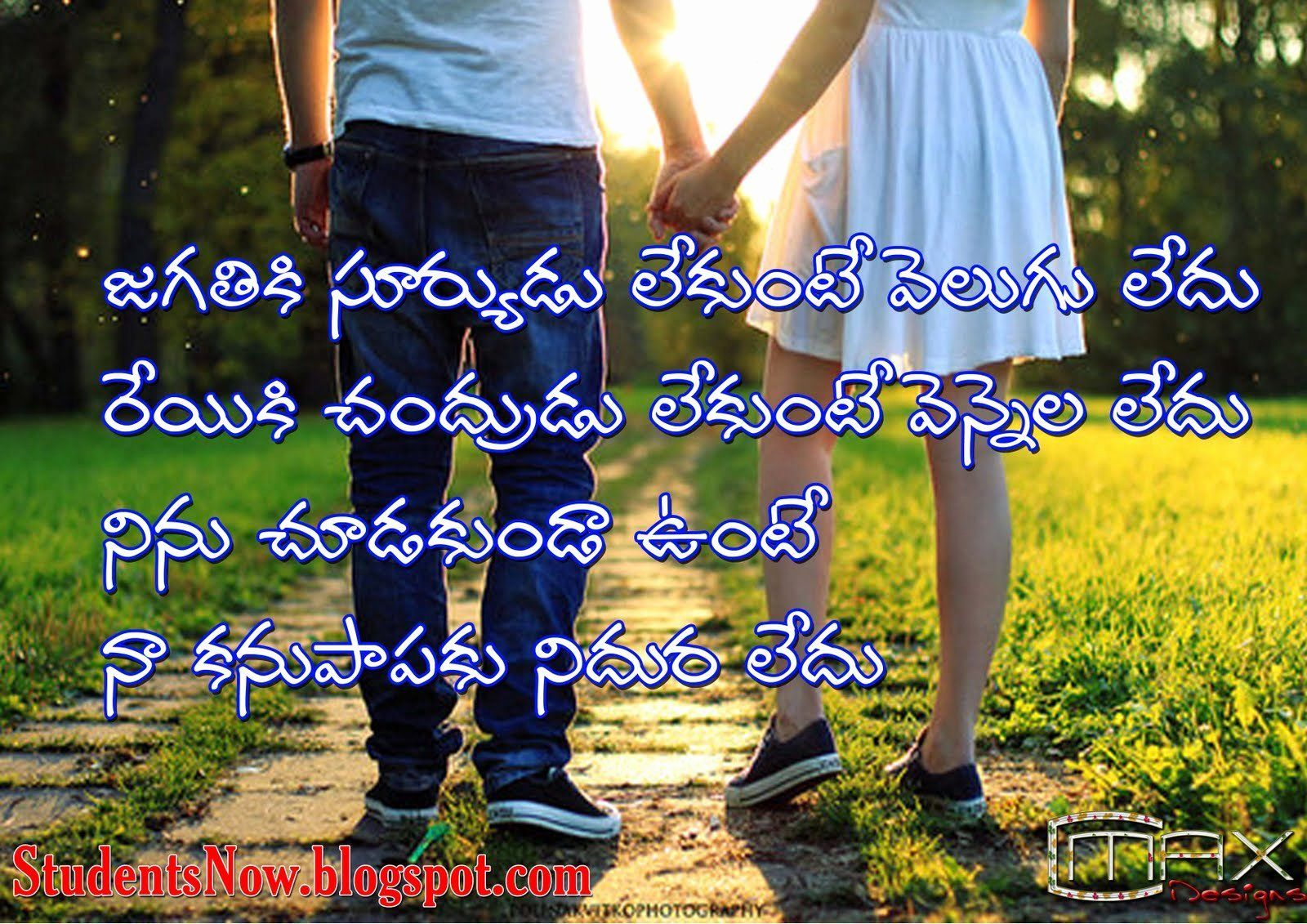 Miss You Greetings in 2020 | Funny quotes wallpaper, Love ...