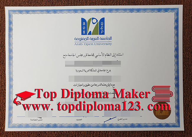 How To Buy Fake Arab Open University Diploma In Saudi Arabia