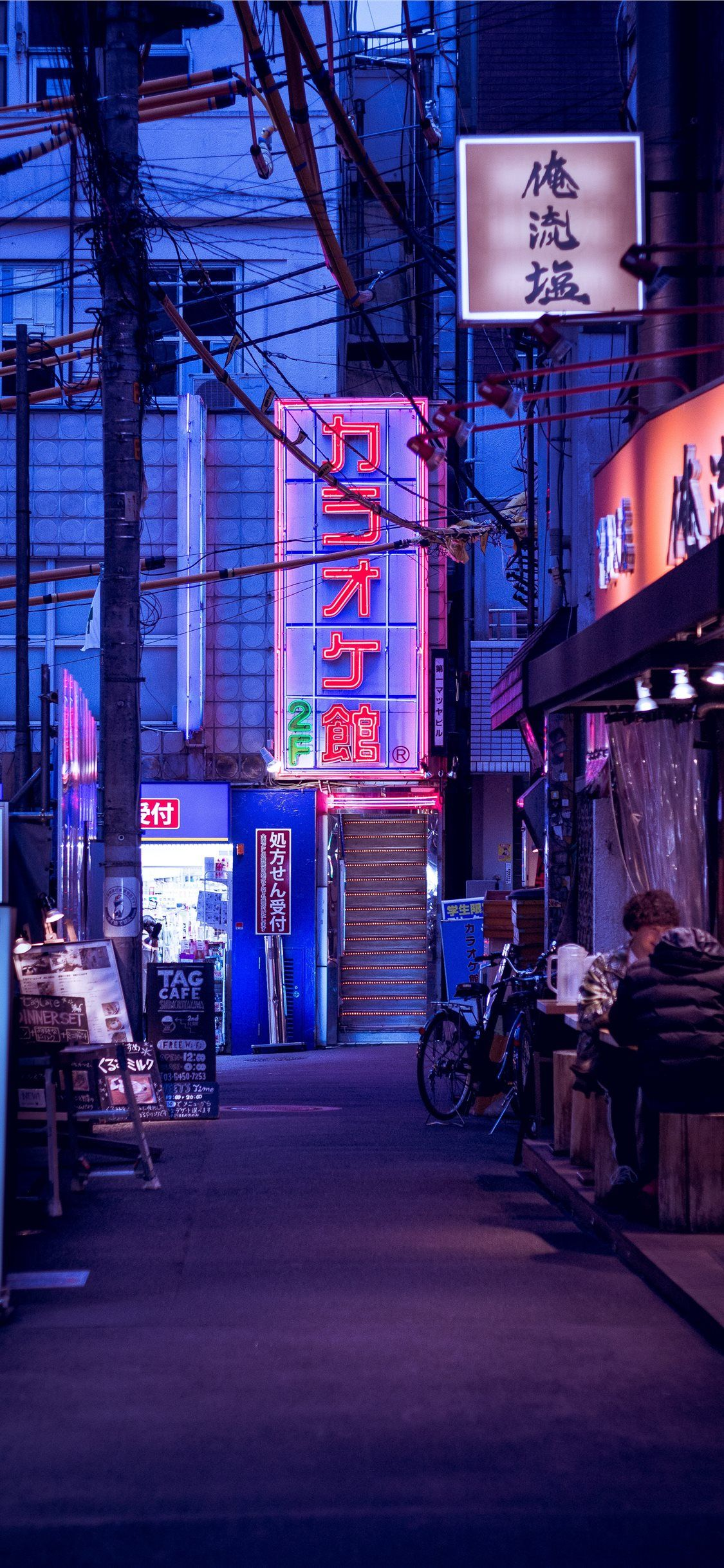 Tokyo has particularly compelling night sights I ...