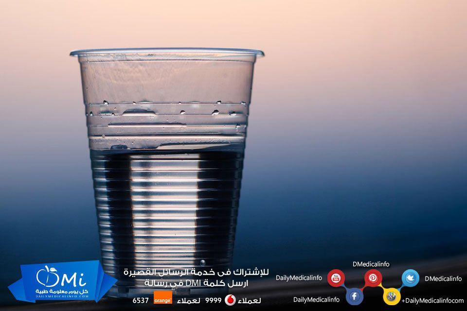 هل تعلم أن شرب كأس واحد من الماء قبل النوم يقلل من الإصابة بالسكتة أو النوبات القلبية هل تحافظ على شرب الماء قبل النوم صحة ن Home Appliances Air Conditioner