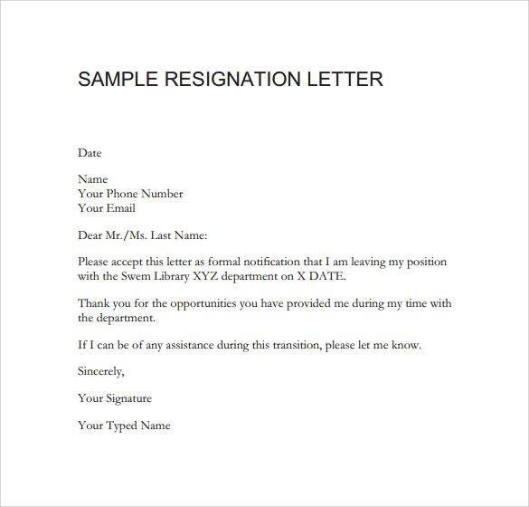 Letter Format Word Sle Resignation Letter Format 14 Free Documents In Pdf Word  News .