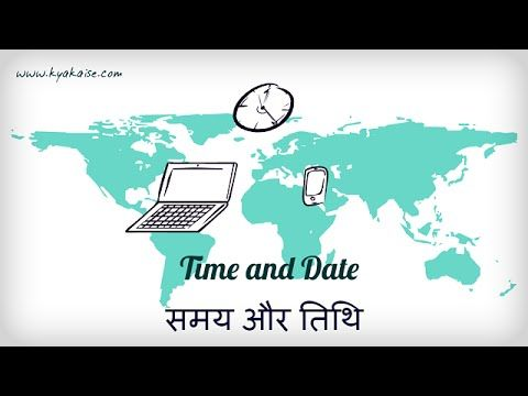 How to Convert Time and Date for any city or country? How to use