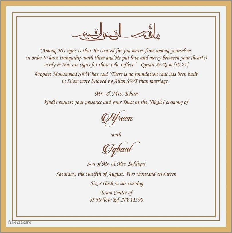 Catholic Wedding Invitations: 27+ Marvelous Photo Of Catholic Wedding Invitation Wording