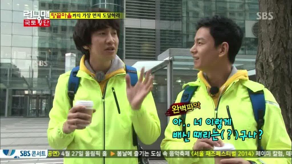 Running Man: Episode 194 » Dramabeans Korean drama recaps