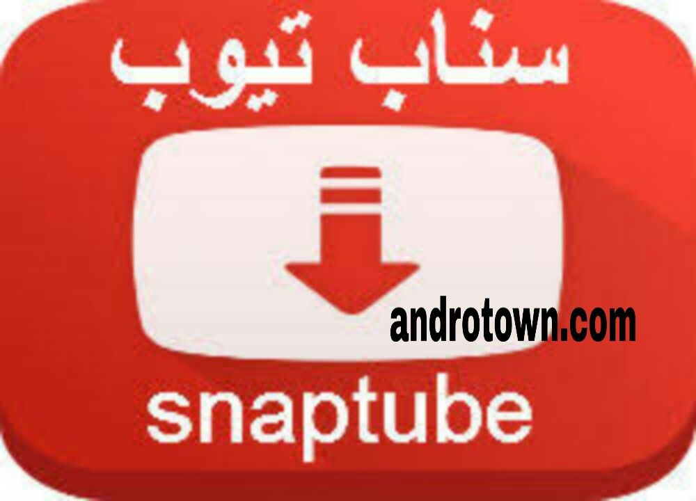 تحميل تطبيق Snaptube سناب تيوب للأندرويد اخر إصدار Retail Logos North Face Logo The North Face Logo