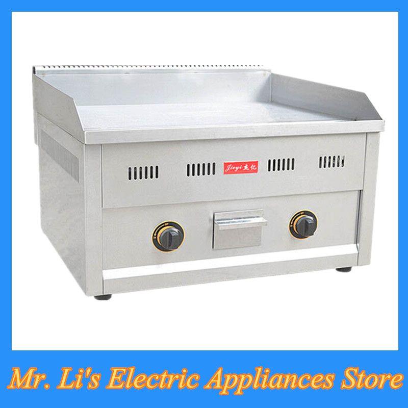 1pc High Quality Teppanyaki Shredded Cake Oven Causeway Burn Snacks Machine For Cake Or Restaurant Fy 610 R Appliance Store Snack Machine Electrical Appliances