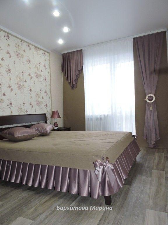 Одноклассники | шторы,гардины,покрывала,подушки | Pinterest ...