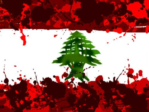 Lebanese Flag Lebanese Flag Imagine Pictures Flag