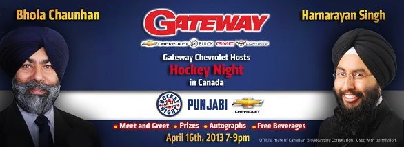 Don T Miss The Hockey Night In Canada Punjabi Team At Gateway Chevrolet For A Meet Greet On April 16th From 7 9pm Night Canada Greetings