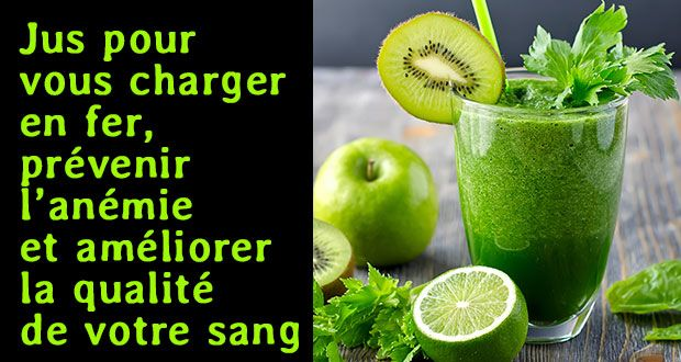 Photo of Juice to charge you with iron, prevent anemia and improve …