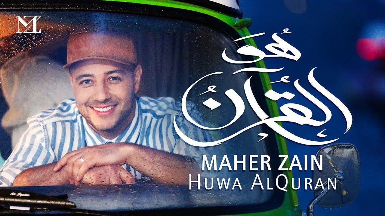 Pin On Maher Zain