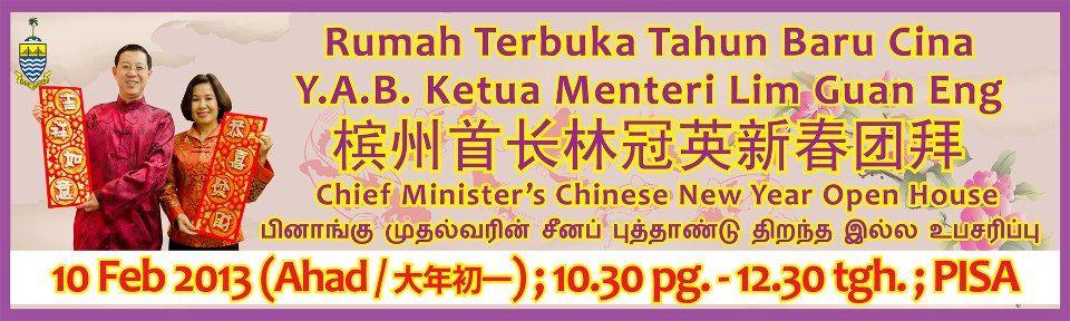 CNY Open House 10 Feb 2013, 10:30am-12:30noon PISA, Penang ...
