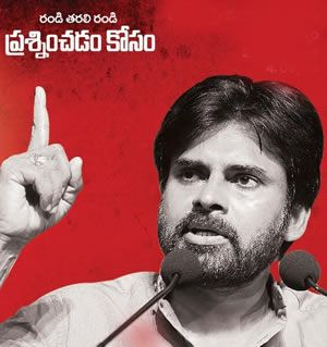 AP Farmers request #PawanKalyan to act   Read more at: http://www.andhrabugle.com/newsdetails.php?nid=1758#.VNG2nNKUdA0