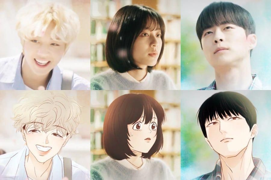 Watch: Park Ji Hoon, Kang Min Ah, And Bae In Hyuk Are In Sync With Webtoon Counterparts In New Drama Teaser
