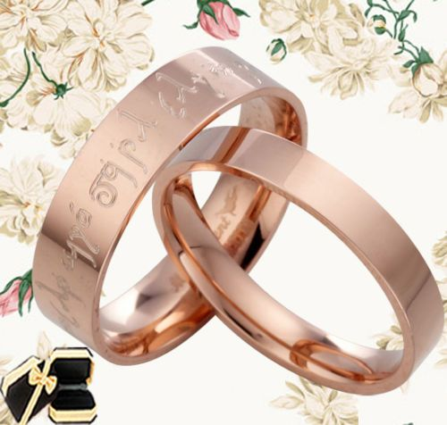 US His Her Elvish Rose Gold Titanium Wedding Rings 085A4 eBay