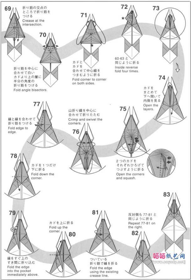 神谷哲吏犀金龟折纸教程 | ヘラ...