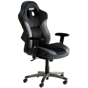 Zeus Hero Gaming Video Rocker Chair Control Panel On The Side Of