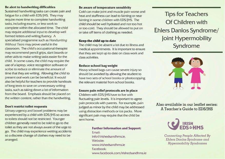 Teacher Tips for EDS Students Part 1 Teacher help