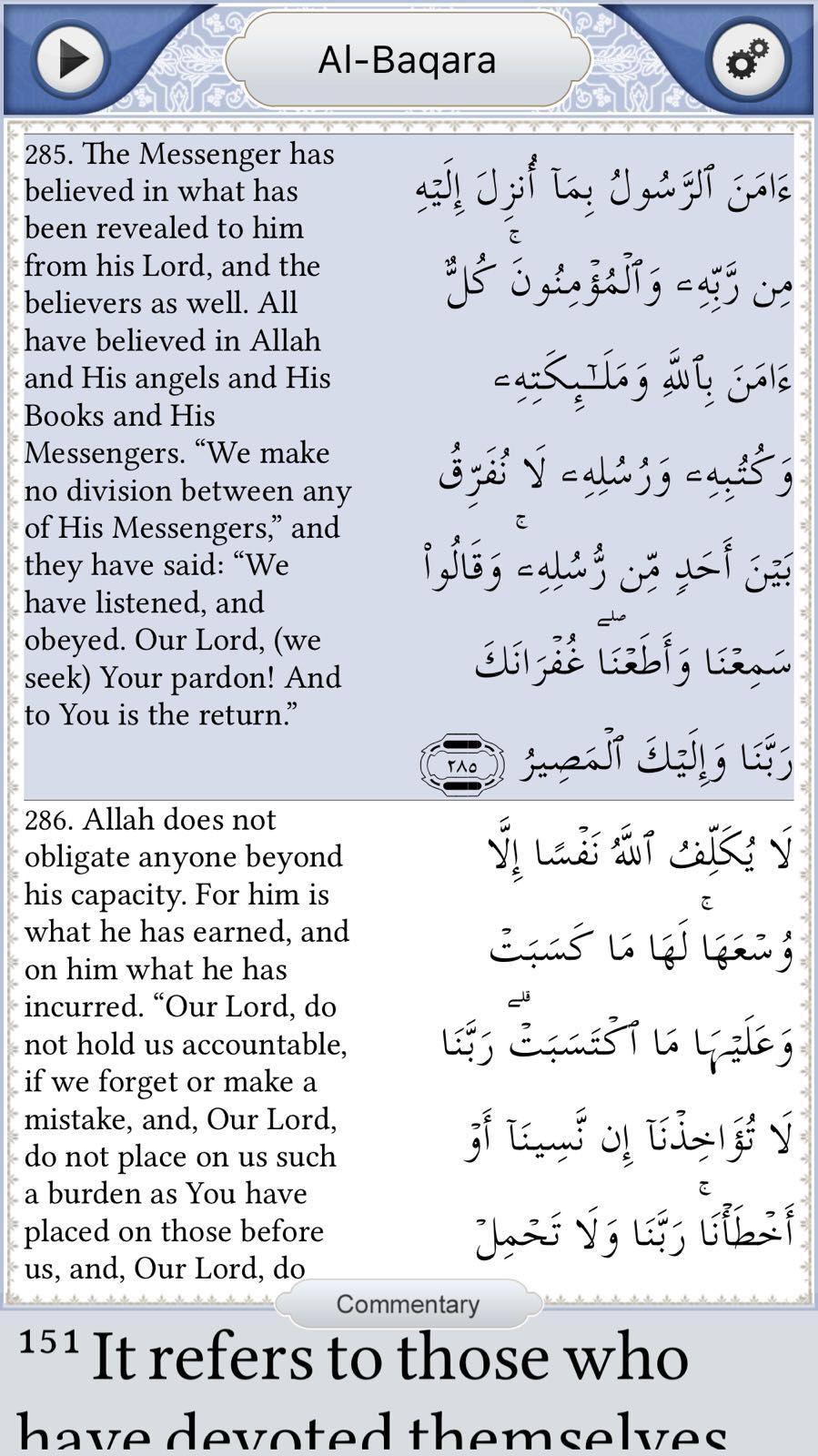 surah rahman translation in english pdf