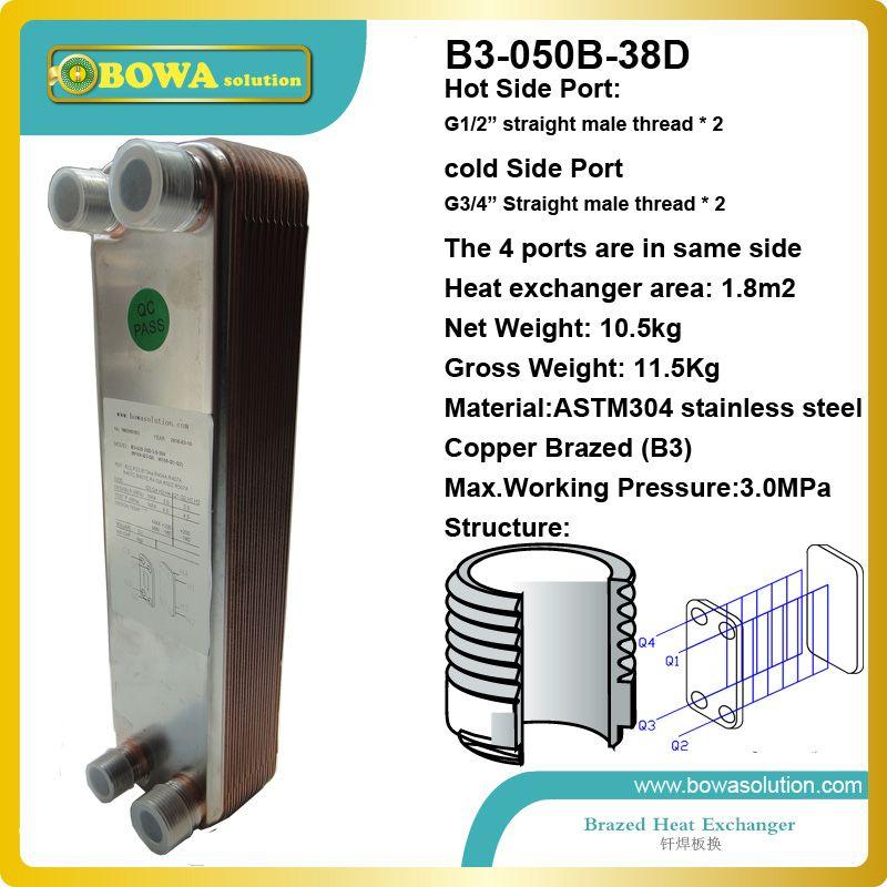 20kw R22 B3 050b 38d Plate Heat Exchanger As Evaporator Of Water Chiller Replace Gea Heat Exchan Heat Exchanger Heat Pump Water Heater Water Source Heat Pump