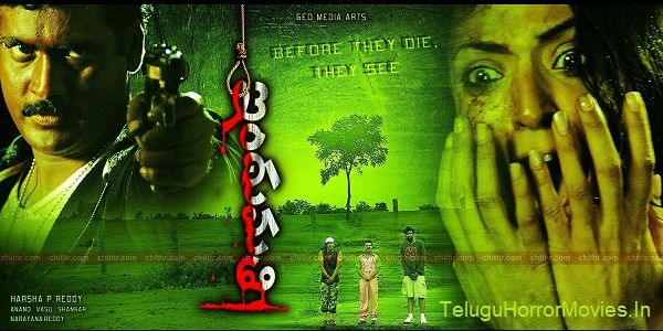 Download Indumati (Indhumathi) 720p HDRip South Hindi Dubbed Full Movie Torrent
