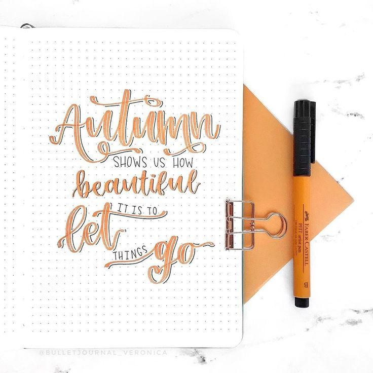 Creative Fall Bullet Journal Quotes | Autumn Quotes