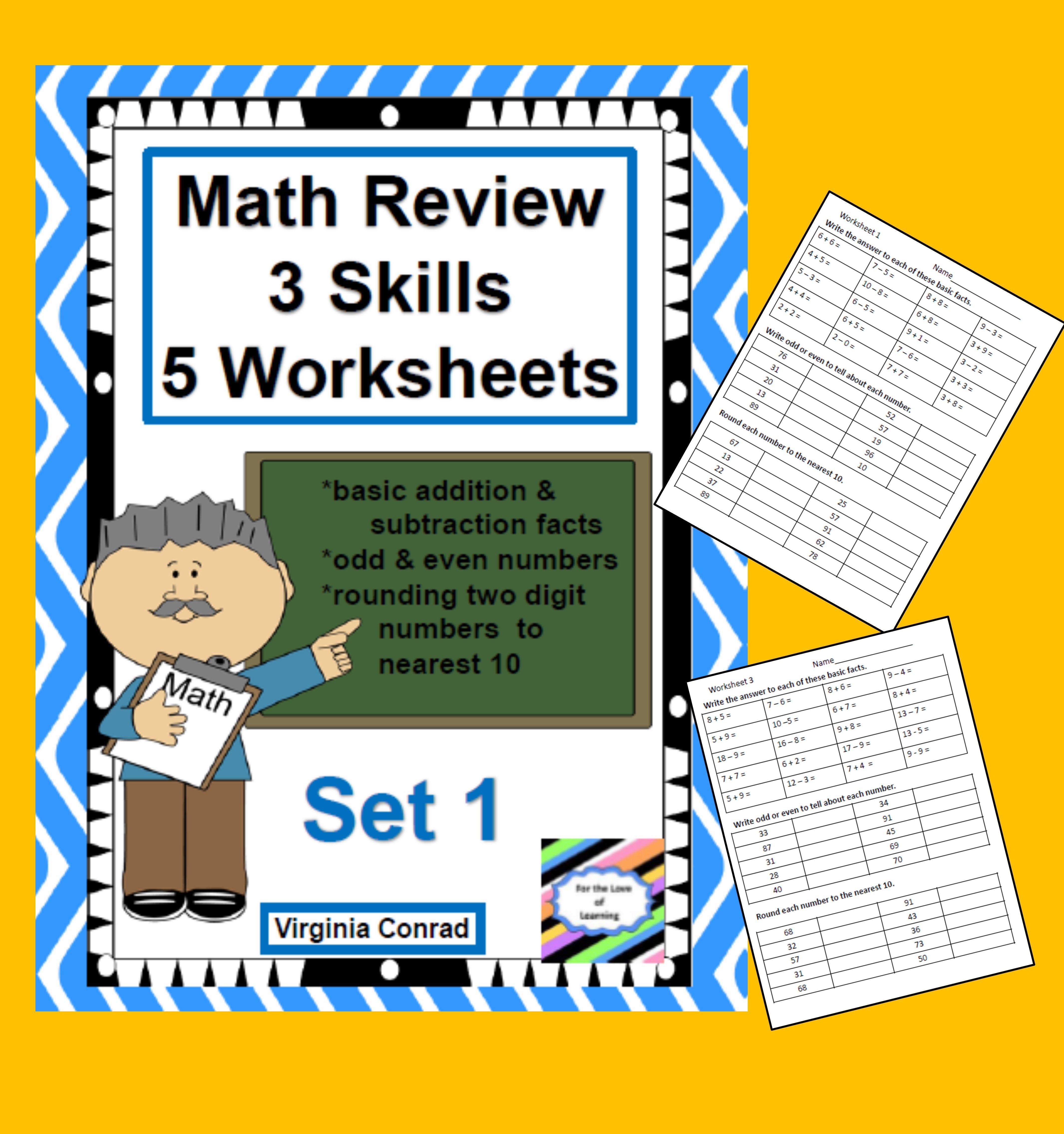 Math Review Worksheets: 3 Skills For 5 Days--Set 1 | Basic math ...