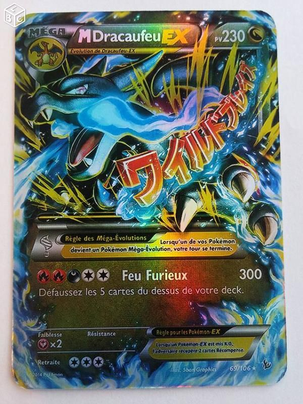 Neuf cartes pokemon mega ex puissantes et rares pokemon pokemon charizard pokemon cards - Carte pokemon ex rare a imprimer ...