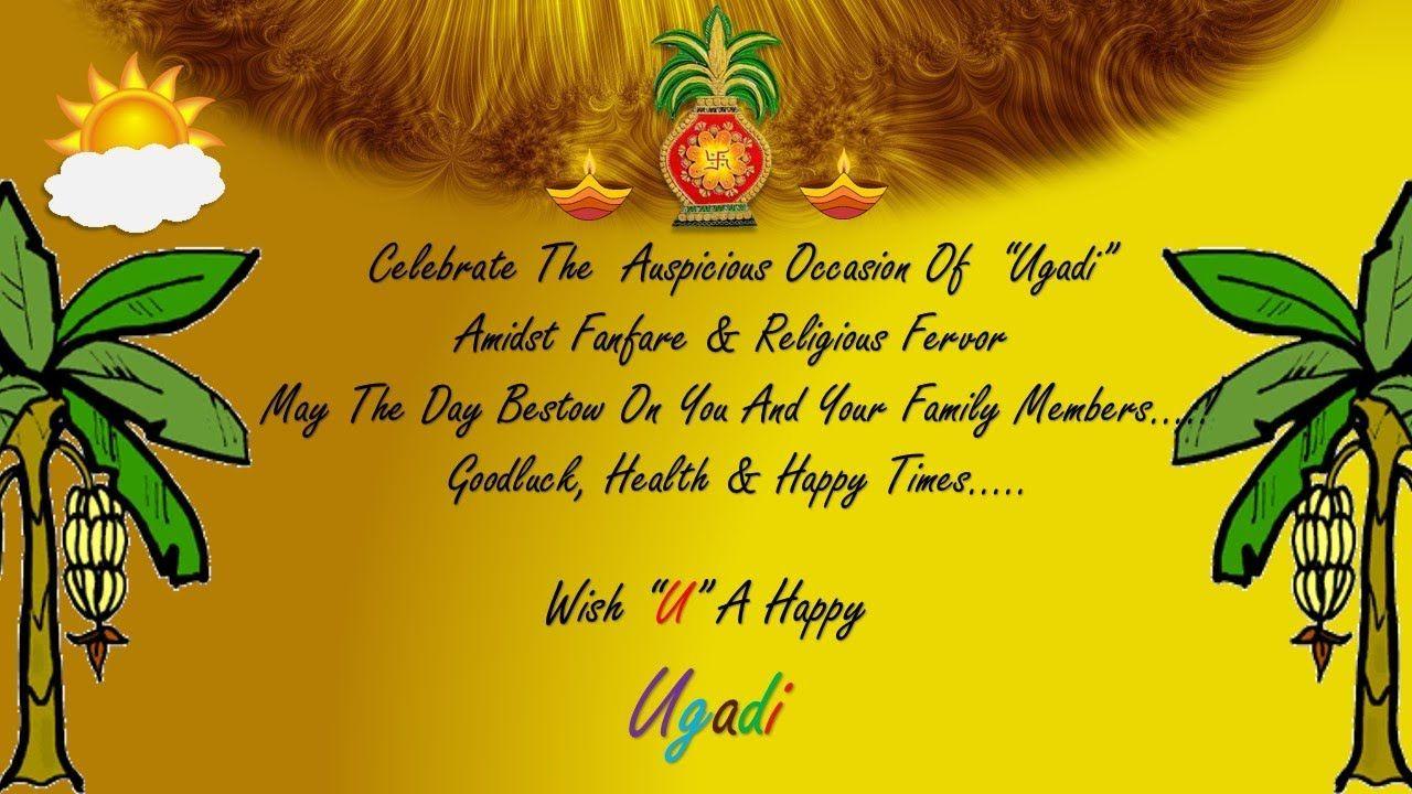 Wishing U A Happy Ugadi Wish Quotes Sms Message Wish