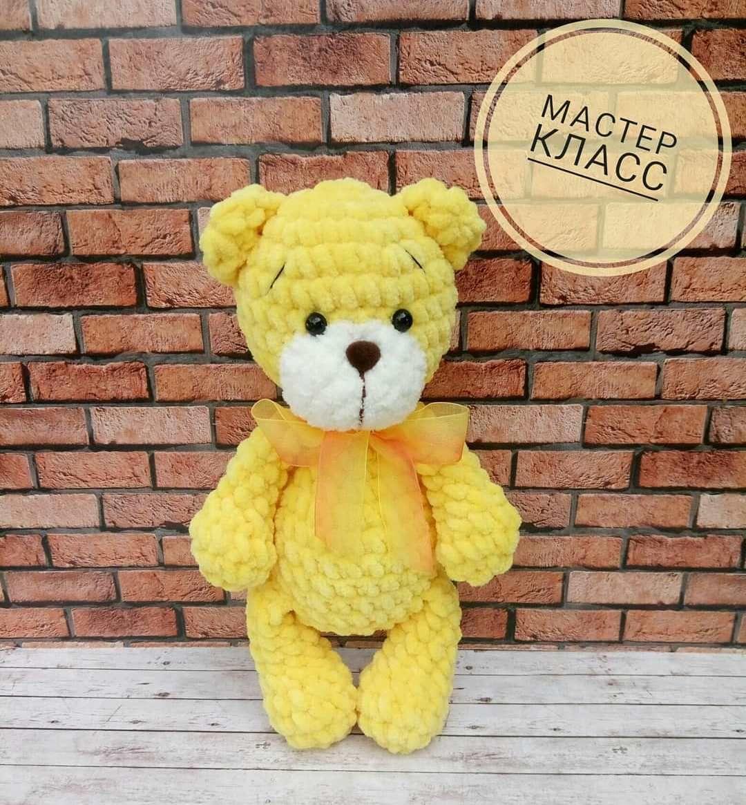 Häkeln Sie Teddybär Muster #babyteddybear